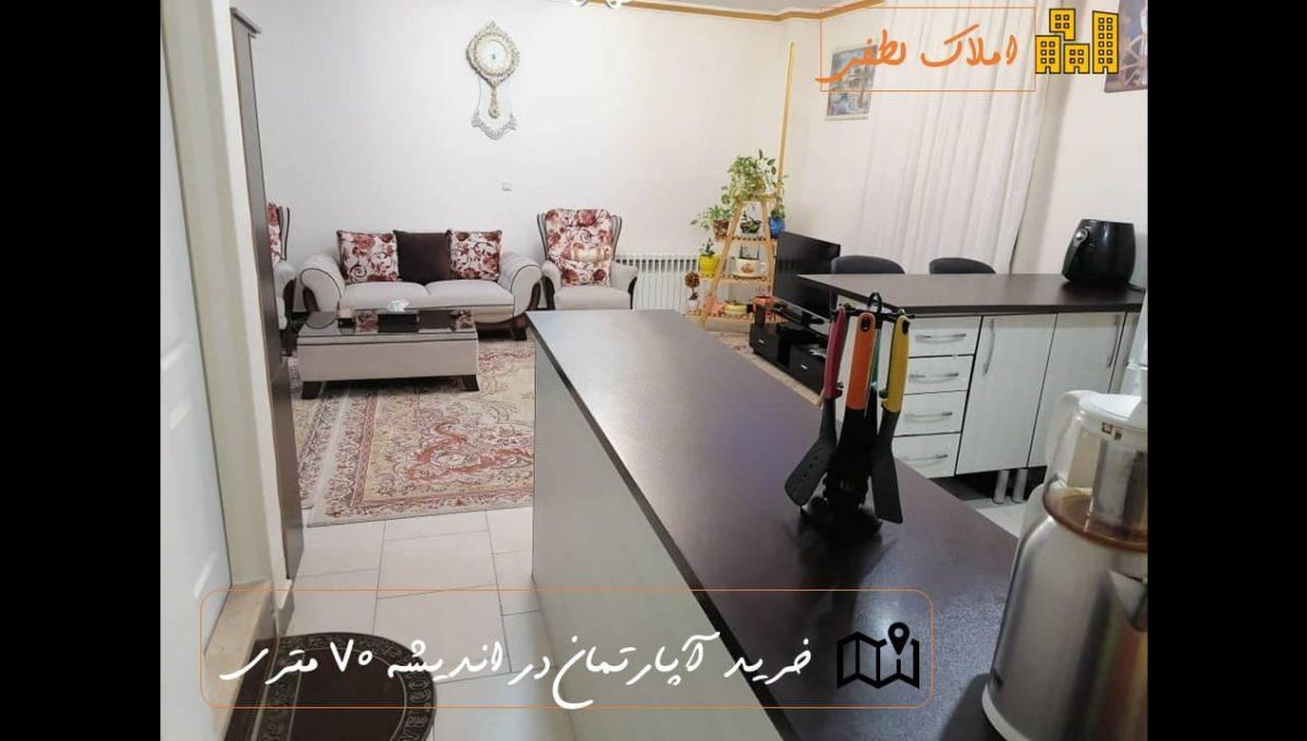 Buy-apartment-Andisheh-70-meters