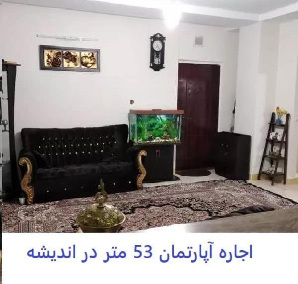 Mortgage-rent-53 meter-Andisheh-apartment