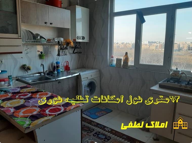 Mortgage-rent-62-meter-apartment in
