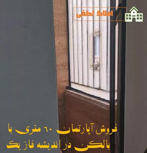 apartment-60metri-andishe