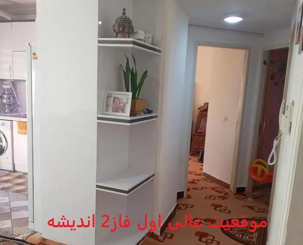 رهن و اجاره آپارتمان 75 متری در فاز 2 اندیشه دو خوابه
