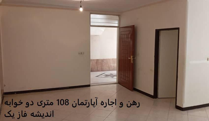 rent-108-meter two-bedroom apartment-Andisheh