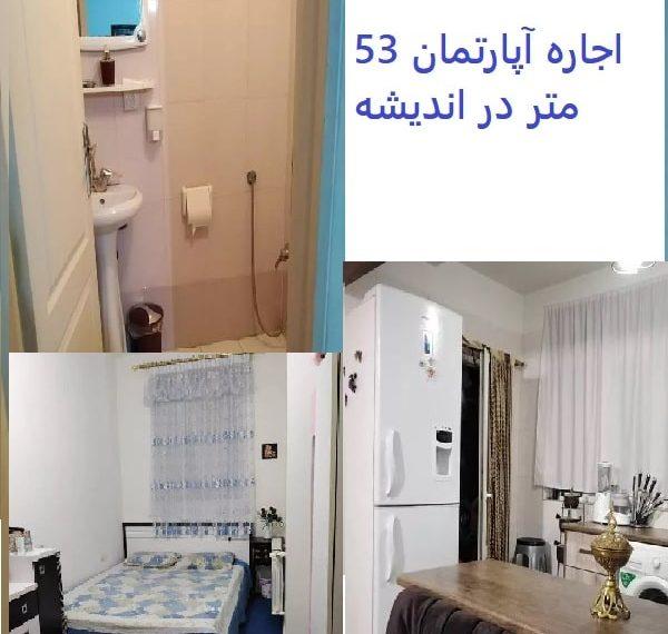 rent-53m-Andisheh-apartment