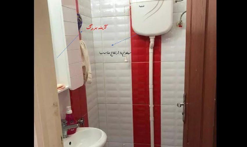 apartment-51-metri-sale-andisheh
