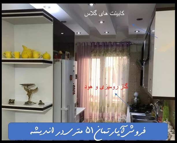 apartment-51-metri-sale-andisheh-faze1