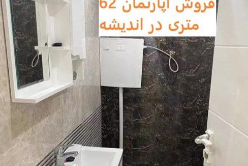 apartment-62-metri-sale-andisheh