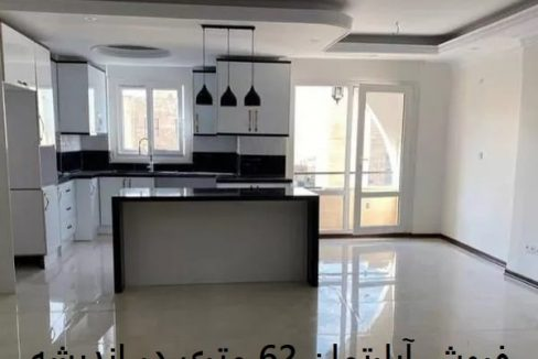 apartment-62metri-for-sale-andisheh