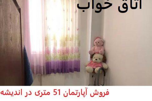 bedrooms-apartment-51-metri-sale-andisheh