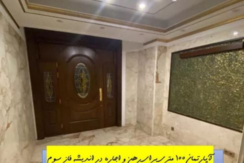 rent-100-meter-apartment-in-andisheh