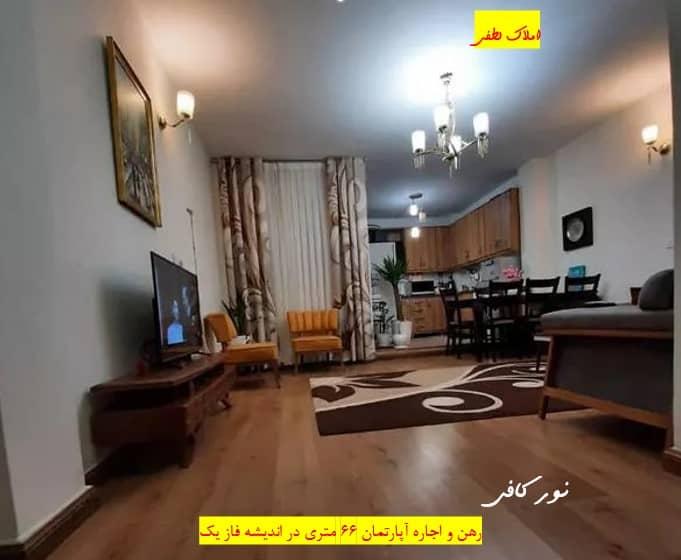 rent-66-meteri-apartment-andisheh