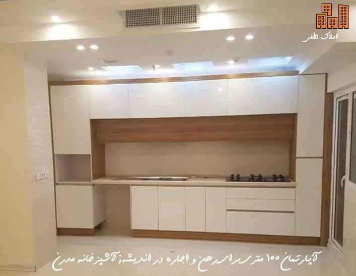 rent-a-100-meter-apartment-in-andisheh