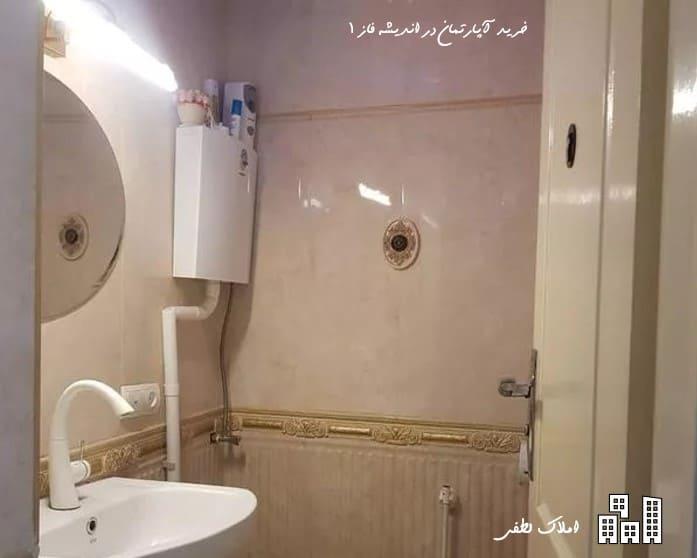 apartment-45-metri-sale-andishe
