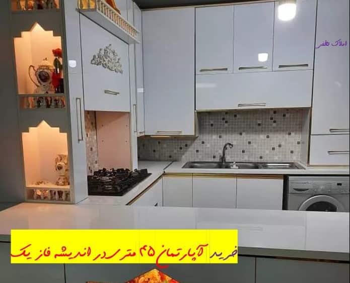 apartment-45-metri-sale-andisheh