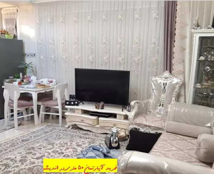 apartment-sell-50-meter-andisheh