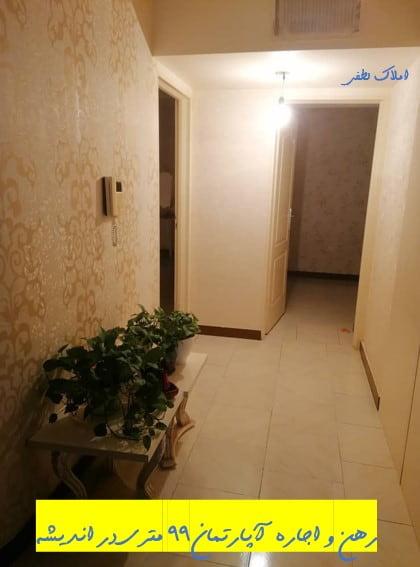 rent-99-meteri- apartment-Andiesheh