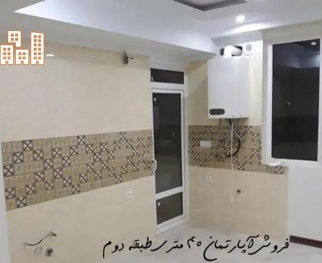 buy-40-meter-apartment-andisheh