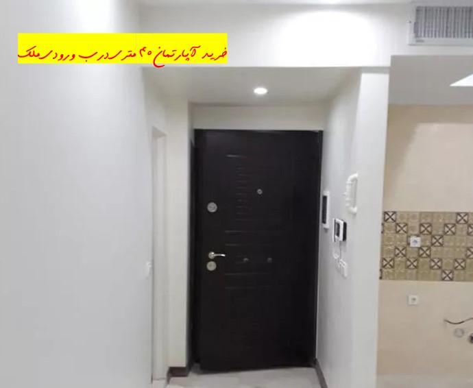 buy-40-meteri-apartment-andisheh
