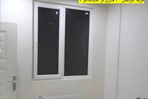 kharid-aparteman-40-metri-andisheh