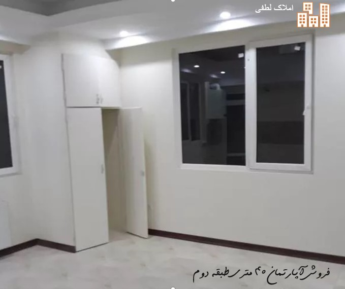 sale-40-meter-apartment-andisheh