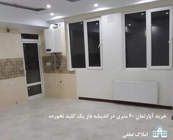 sale-40-meteri-apartment-andisheh